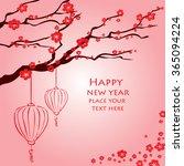 mid autumn festival for chinese ... | Shutterstock .eps vector #365094224