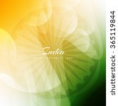 tricolor indian flag theme card | Shutterstock .eps vector #365119844