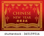 chinese new year celebration... | Shutterstock .eps vector #365159516