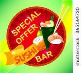 special offer banner for sushi... | Shutterstock .eps vector #365164730