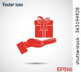 gift box and hand icon | Shutterstock .eps vector #365194928