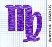 zodiac sign virgo with pen and... | Shutterstock .eps vector #365206310