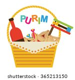 purim holiday gifts  with... | Shutterstock .eps vector #365213150