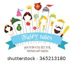 prince and princess party set   ... | Shutterstock .eps vector #365213180