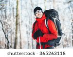 portrait of a smiling hiker. he ... | Shutterstock . vector #365263118