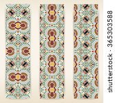 multicolored set of vertical... | Shutterstock .eps vector #365303588