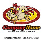 poultry rooster run mascot... | Shutterstock .eps vector #365343950