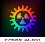 gear design rainbow concept...