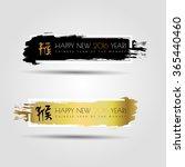 Chinese Zodiac. 2016 Year Of...