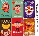 vintage chinese new year poster ... | Shutterstock .eps vector #365476754