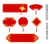 red and gold banner label for... | Shutterstock .eps vector #365526008