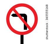 united kingdom no left turn sign | Shutterstock .eps vector #365555168