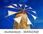traditional second windmill in... | Shutterstock . vector #365562560