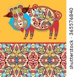 unusual ukrainian traditional... | Shutterstock . vector #365576840