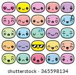 vector set of different cartoon ... | Shutterstock .eps vector #365598134