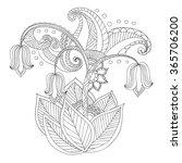 hand drawn artistic ethnic... | Shutterstock .eps vector #365706200