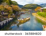 kyoto  japan   nov 13  2015 ... | Shutterstock . vector #365884820
