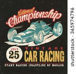 Vintage Race Car For Printing....