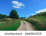 beautiful summer landscape with ... | Shutterstock . vector #366001523