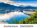 Sun Moon Lake  Nantou  Taiwan