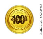 genuine quality gold vector icon | Shutterstock .eps vector #366041966