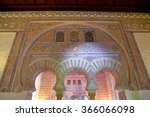 Jul 11 2015  Moorish...