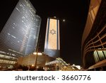 Tel Aviv - Azrieli Center - stock photo