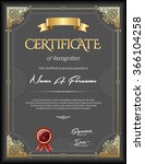 certificate of recognition... | Shutterstock .eps vector #366104258