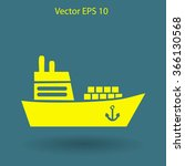 flat ship icon. | Shutterstock .eps vector #366130568