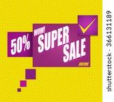 super sale paper banner. sale... | Shutterstock .eps vector #366131189