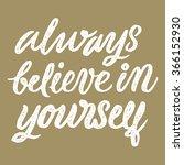conceptual handwritten phrase... | Shutterstock .eps vector #366152930