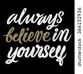 conceptual handwritten phrase... | Shutterstock .eps vector #366152936