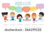 cute kids with speech bubbles ... | Shutterstock .eps vector #366199133