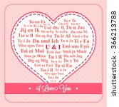 "greeting card ""i love you"" with ... 