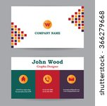 Постер, плакат: Business card Business card