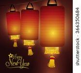 traditional lanterns... | Shutterstock .eps vector #366350684