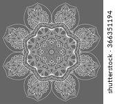 mandala round ornament...   Shutterstock .eps vector #366351194
