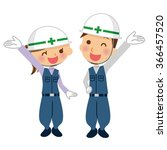 construction worker. | Shutterstock .eps vector #366457520
