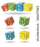 alphabet on a cubes. d. | Shutterstock .eps vector #36647065
