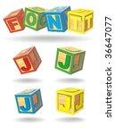 alphabet on a cubes. j.   Shutterstock .eps vector #36647077