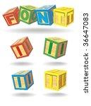alphabet on a cubes. i. | Shutterstock .eps vector #36647083