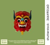 flat style icon with tribal... | Shutterstock .eps vector #366490160