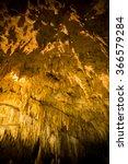 gyukusendo stalactites cave in... | Shutterstock . vector #366579284