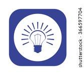 bulb icon icon  vector...