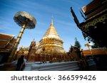 Chaing Mai Thailand January 18...