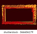 abstract rectangles   Shutterstock . vector #366606179