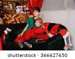 children and christmas. | Shutterstock . vector #366627650