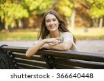 young beautiful woman resting... | Shutterstock . vector #366640448