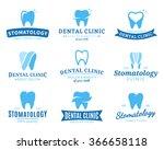 set of dental clinic logo and... | Shutterstock .eps vector #366658118