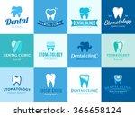 set of dental clinic logo and... | Shutterstock .eps vector #366658124